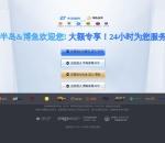 Anitreefinance.com