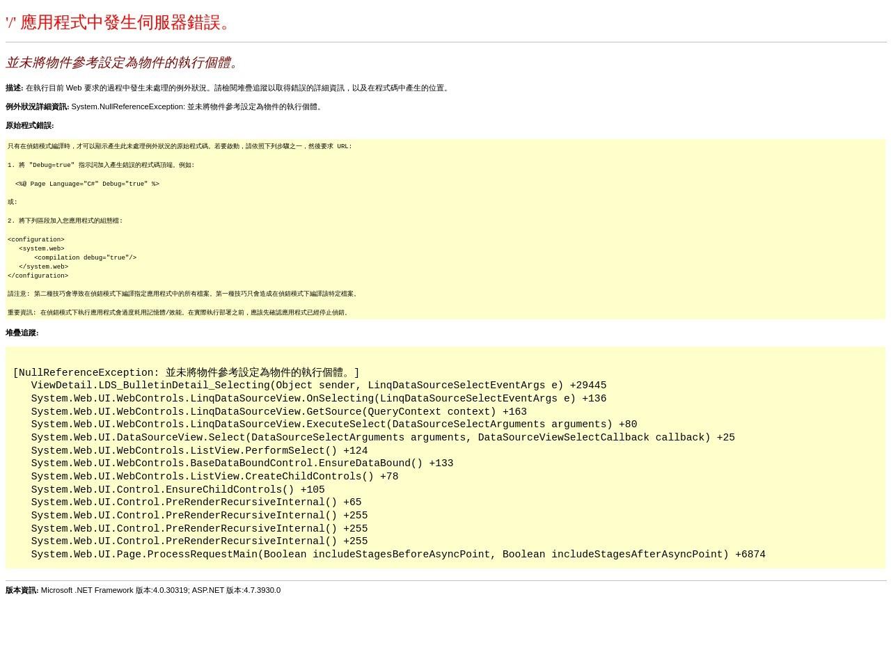 轉知教育部體育署辦理110年臺灣品牌國際賽網路人氣票選報名簡章1份,請踴躍報名參加