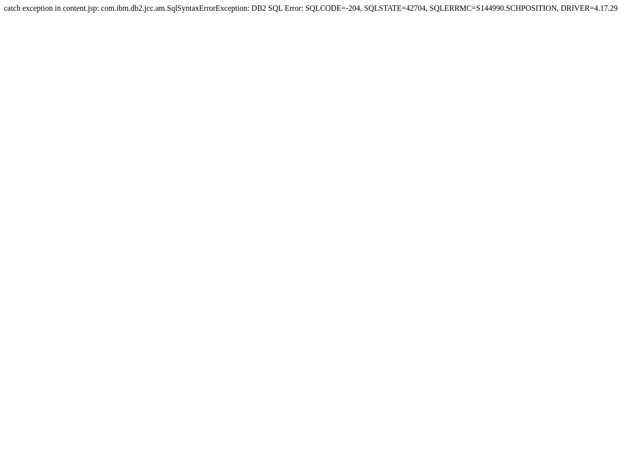 轉知「110年度全國氣排球錦標賽」活動訊息,請查照。