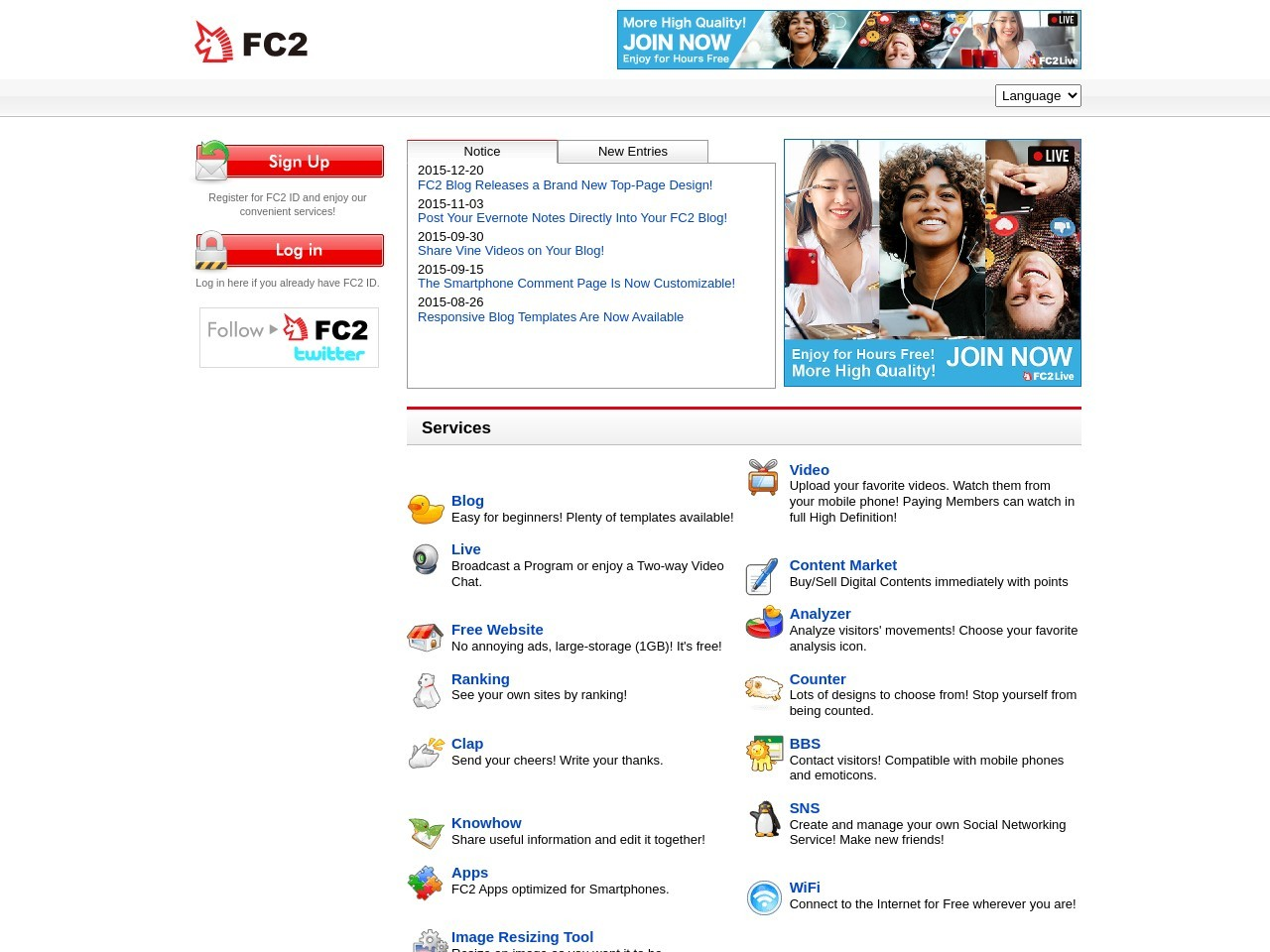 Webthumbnail fc2.com