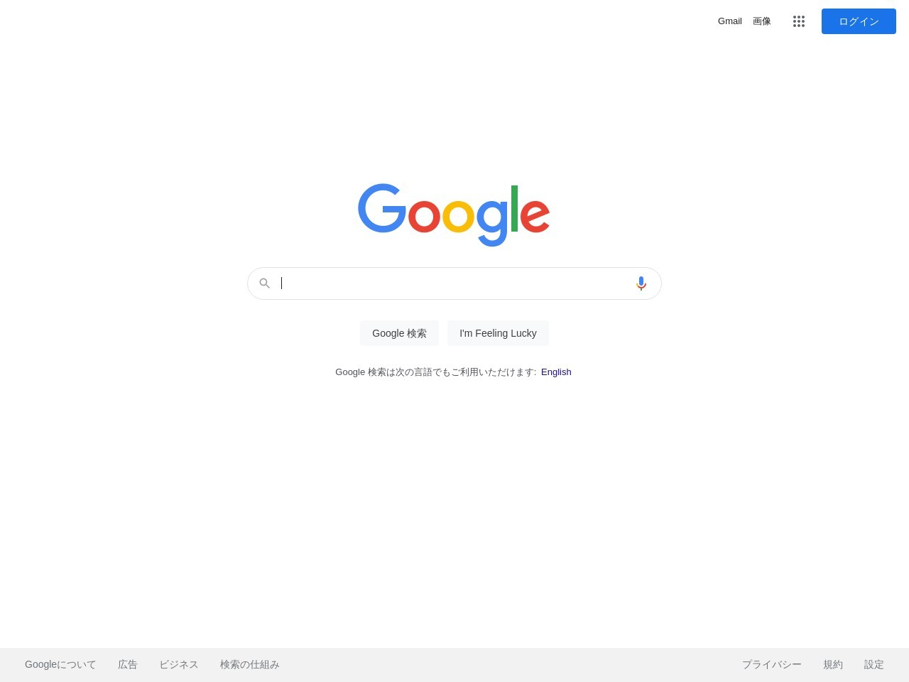 Webthumbnail google.com