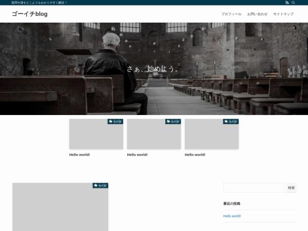 0501 【写真素材サイト】