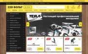 Промокод, купон 220 ВОЛЬТ (220-volt.ru)