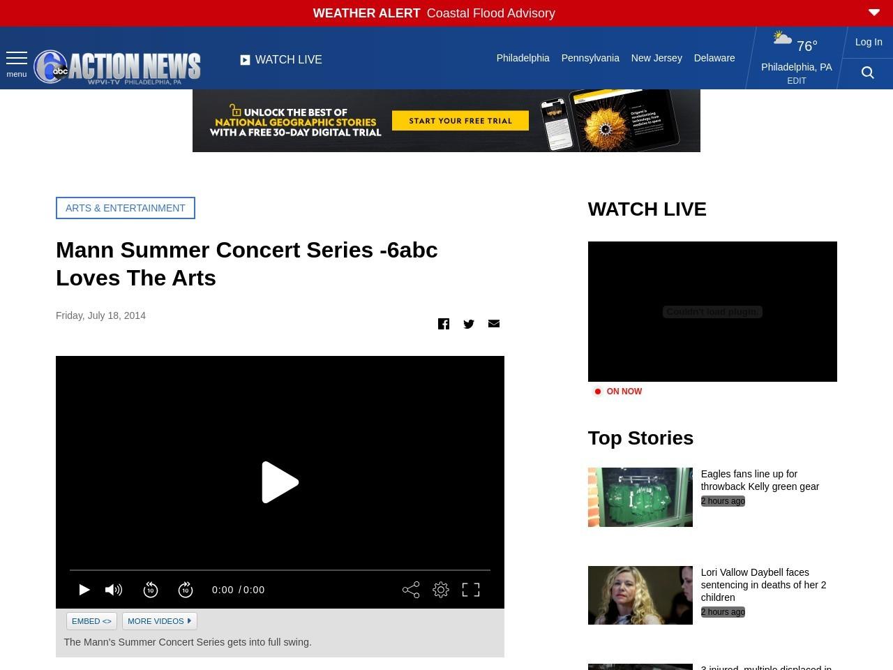 Mann Summer Concert Series -6abc Loves The Arts … – WPVI