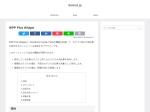http://8wired.jp/wpp-plus-widget