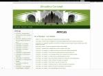 Groupe AlmadinaConcept