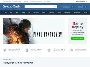 Магазин GamePark.ru
