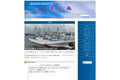 http://a011w.broada.jp/kiyomarufishingclub/index.html