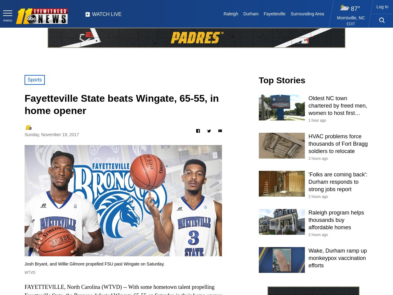 Fayetteville State beats Wingate, 65-55, in home opener