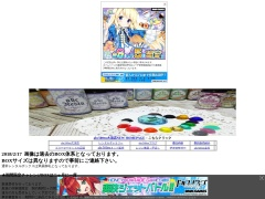 abc500en大須店のイメージ