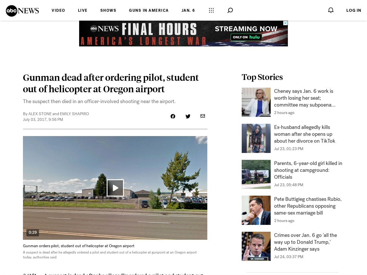 Gunman orders pilot, student out of helicopter at Oregon airport