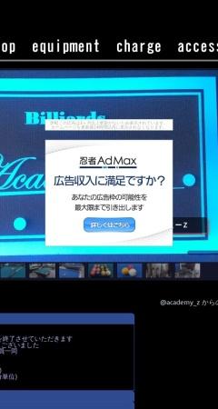 http://academyz.nobody.jp/
