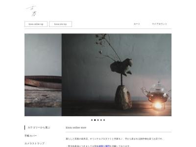 http://acru-shop.net/