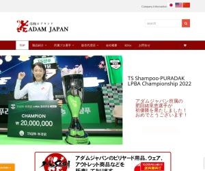 http://adam-japan.com