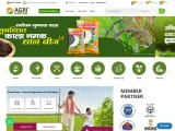 Agriculture products online | Agrijunction