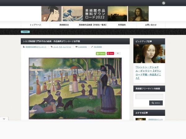 http://agrinext.jp/kidsmuseum/index.html