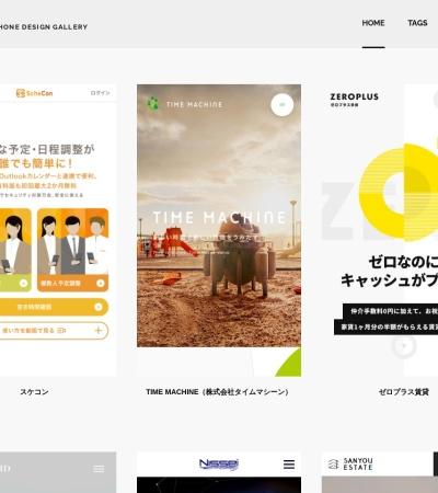 http://agtsmartphonedesign.com/