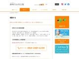 http://aicel21.jp/talk/