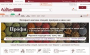 Промокод, купон АЙДИГО (Aidigo.Ru)