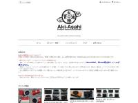 カメラレスト・ストラップ - Aki-Asahi Custom Camera Coverings