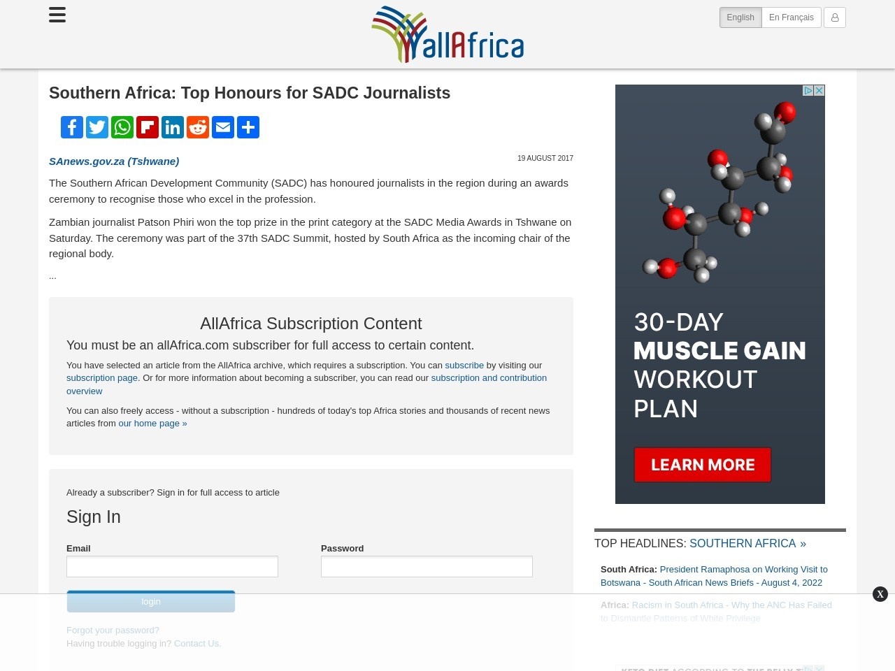 Southern Africa: Top Honours for SADC Journalists