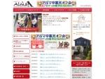http://alma.or.jp/