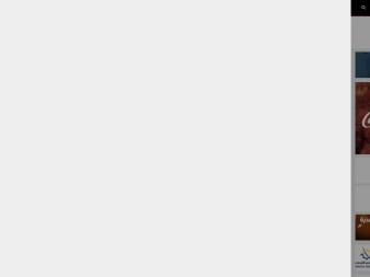 alwatanvoice.com screenshot