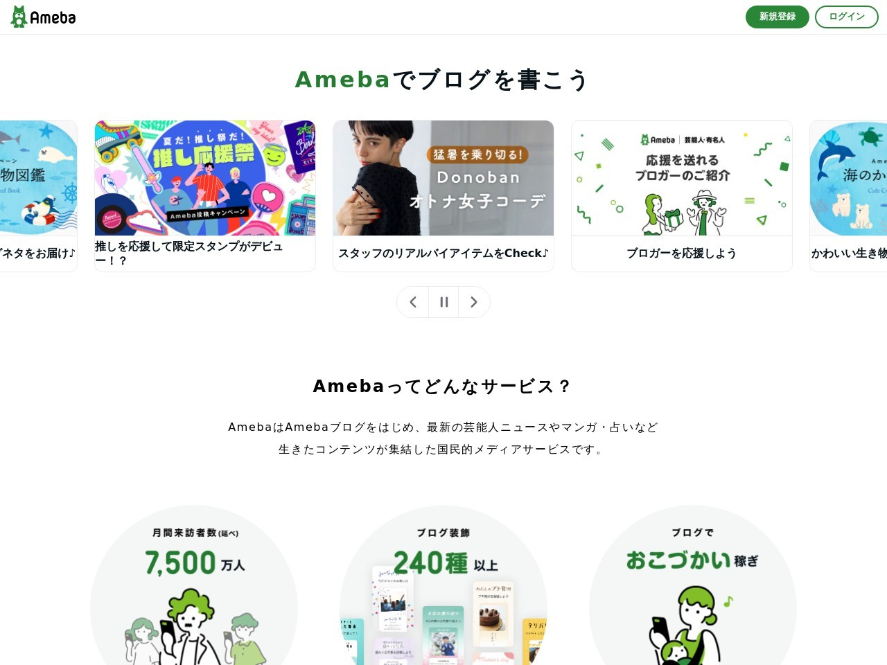 http://ameblo.jp/peer-holoholo/