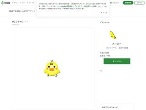 http://ameblo.jp/akki-akiaki/image-10068580797-10046010912.html