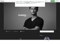 http://ameblo.jp/darvish-yu-blog/