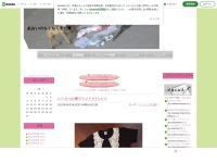 http://ameblo.jp/dear-dog-a/entry-10861456626.html