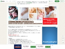 http://ameblo.jp/family772/