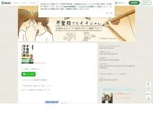 http://ameblo.jp/futoukouok