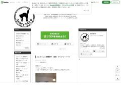 gallery BAR Gのイメージ