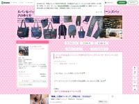 http://ameblo.jp/jeans-applique/entry-12063768820.html