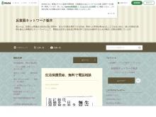 http://ameblo.jp/justice7785/
