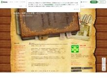 http://ameblo.jp/nakanoyomogi/