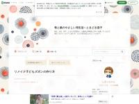 http://ameblo.jp/nbk0504/entry-11491065845.html