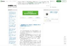 http://ameblo.jp/oidashiyataisakusyutoken/