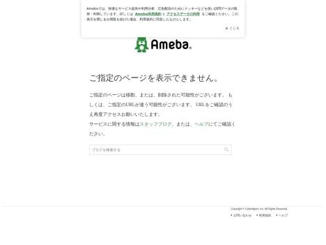Nino結婚相談所の口コミ・評判・感想