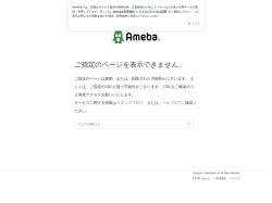 http://ameblo.jp/ri---sa-bi-kaku/