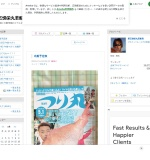 http://ameblo.jp/satoshi53104/
