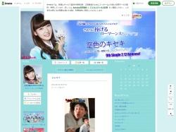 http://ameblo.jp/sg-saori-nu/entry-11556257807.html