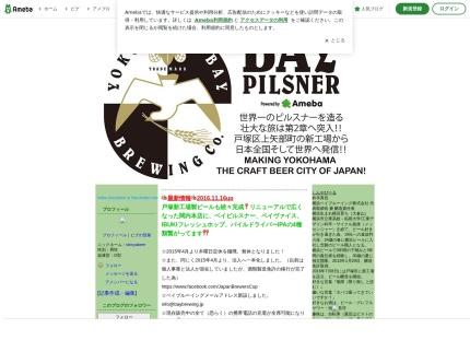 http://ameblo.jp/shinyabeer/