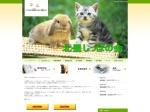 http://animallover.web.fc2.com/