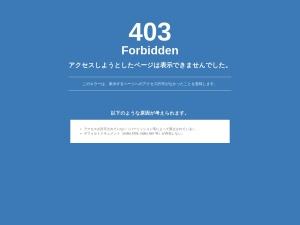 http://animatope.unouplus.com/jp/