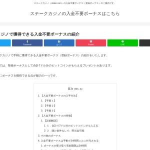 八仙閣杏仁坊 トップページ