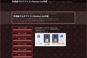 http://ao-system.net/alphaicon/