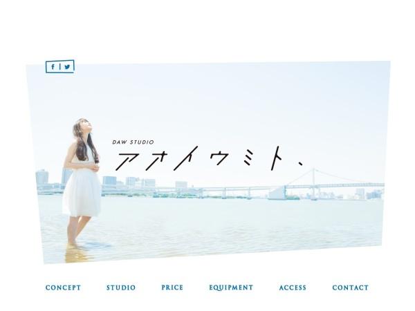 http://aoiumito.jp/