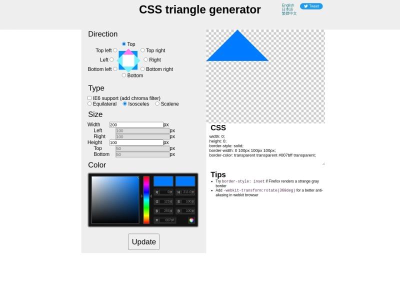 CSS triangle generator | CSSで三角形を作る時に頼りになるジェネレータ